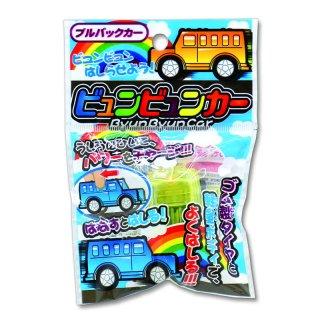 ビュンビュンカー(単価¥28)25入