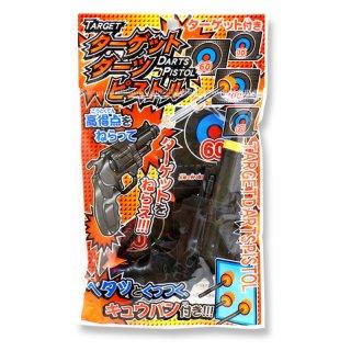 ターゲットダーツピストル(単価¥38)25入