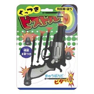 くっつきピストル(単価¥38)25入