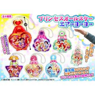 プリンセス エアーヨーヨー(単価¥40)24入