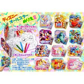 ディズニーぬりえセット2(単価¥42)24入