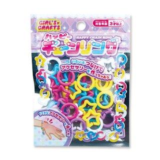 ハッピーチェーンリング (単価¥38)25入
