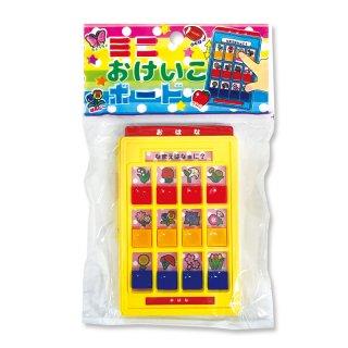 おけいこボード(単価¥38)25入