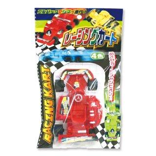 レーシングカート(単価¥38)25入