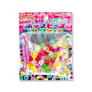 ポップビーズコレクション (単価¥38)25入