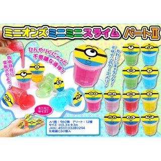 ミニオンズ  ミニスライム2(単価¥24)60入