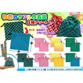 和柄巾着袋(単価¥40)32入