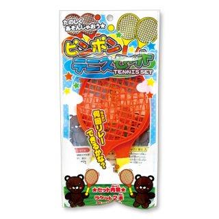 ピンポンテニスセット(単価¥38)25入