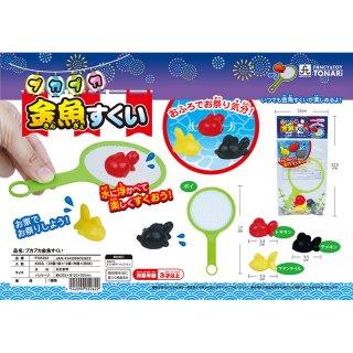 プカプカ金魚すくい(単価¥38)25入