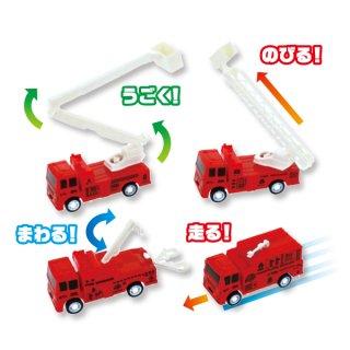 特急レスキュー消防車(単価¥38)25入