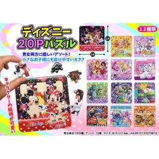 ディズニー   20ピースパズル2(単価¥38)25入