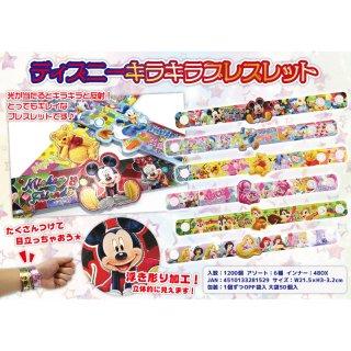 ディズニー  キラキラブレスレット(単価¥40)25入