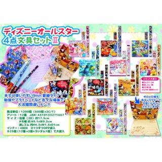 ディズニー4点文具セット2(単価¥38)25入