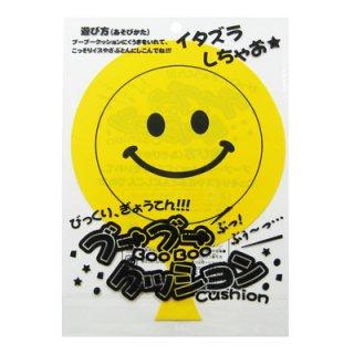 ブーブークッション (単価¥38)25入