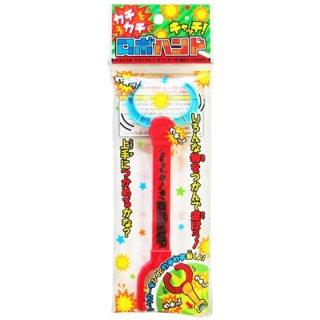 ロボハンド (単価¥38)25入