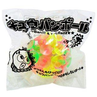 キュウバンボール (単価¥38)25入