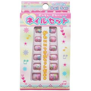 ネイルセット (単価¥38)25入
