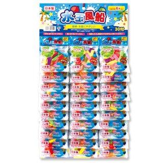 台紙付おもちゃ 水玉風船 (単価¥34)30付