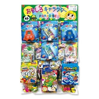 ゲーム当て (単価¥33.5)80付