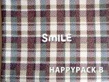 2018 HAPPYPACK B-4(ブラウン×カプチーノ)