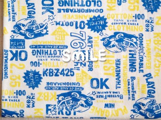 40/コーマスムース/ロゴカー/ブルー×イエロー