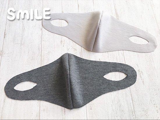 【5000円毎にプレゼント(B66)】SMILEニットマスク型紙