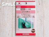 KAWAGUCHI/2mm押え家庭用(HA) TK09-030