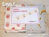 2021 SMILE HAPPYPACK【ポップコーン&バナナパック】
