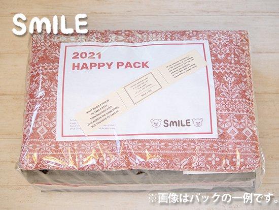 2021 SMILE HAPPYPACK【大人パック】