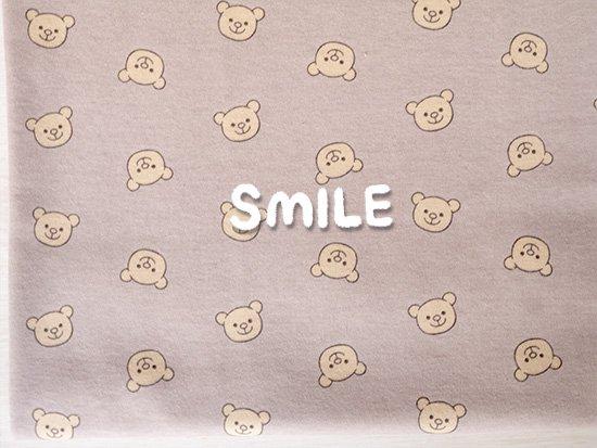 40/コーマスムース/SMILEくま/スモークモカ