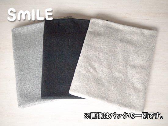 ニットソーイング上達応援パック【無地天竺パック100x3】