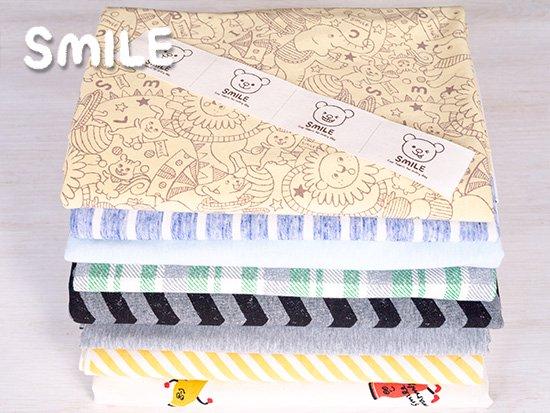 11周年SMILEパックD(アニマルサーカス/シトロンイエロー)