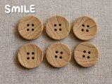[ボタン]木調ボタンベージュ 23mm/6個