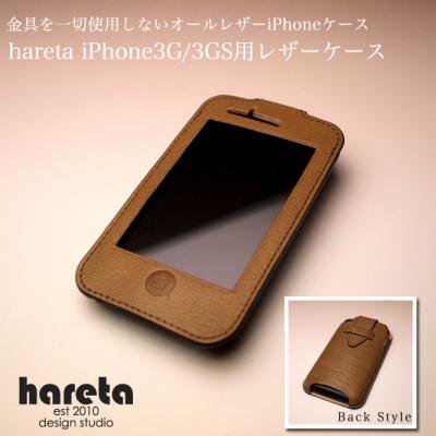 iPhone3G/3GS専用カバーケース バッファローレザー