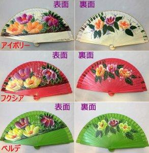 【再入荷】アバニコ手描き花 両面柄違い 全9色