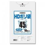 HDポリ袋 012/45L 半透明 10枚入り