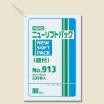 ニューソフトパック�913 ヒモ付き(200枚)