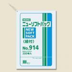 ニューソフトパック�914 ヒモ付き(200枚)