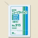 ニューソフトパック�915 ヒモ付き(200枚)