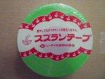 ヘイコー平テープ 緑