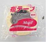 HEIKOカラー布テープ白 巾50mm