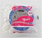 HEIKOカラー布テープ青 巾50mm