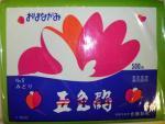 五色鶴おはながみ みどり�6(500枚)