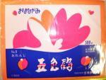 五色鶴おはながみ おれんじ�8(500枚)