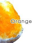 ハニー 氷みつ オレンジ 1.8L (1本)