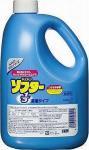 花王ソフター1/3 2.1L(業務用)