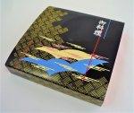 紙ボックス弁当80-80山波 中仕切り 黒(50セット)