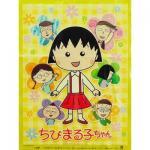 綿菓子袋 ちびまる子ちゃん (20枚)【少量パック】