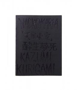 WACKOMARIA/ワコマリア/「天国東京」KAZUMI KURIGAMI/「天国東京」写真集