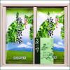 上牧之原茶2本セット(200g×2)